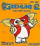 グレムリン2