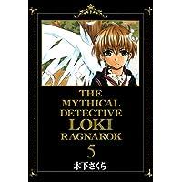 魔探偵ロキ RAGNAROK 5巻 (コミックブレイド)