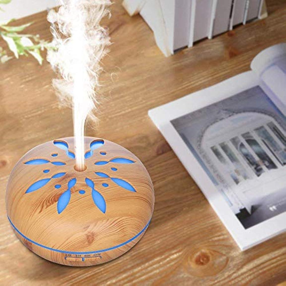 追い払う高尚なピザエッセンシャルオイルディフューザー、オフィス/ホーム/ベッドルーム/赤ちゃん/ヨガ/ SPAルーム7の550 ML加湿器電気クールミストアロマセラピーLEDライトの変更ホーム装飾