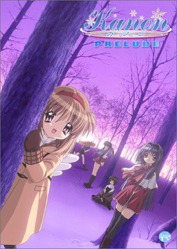 Kanon prelude [DVD]の詳細を見る