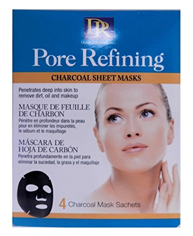 化粧休暇消化器Daggett & Ramsdell ポアリファイニングチャコールシートマスク4カウント(4パック)