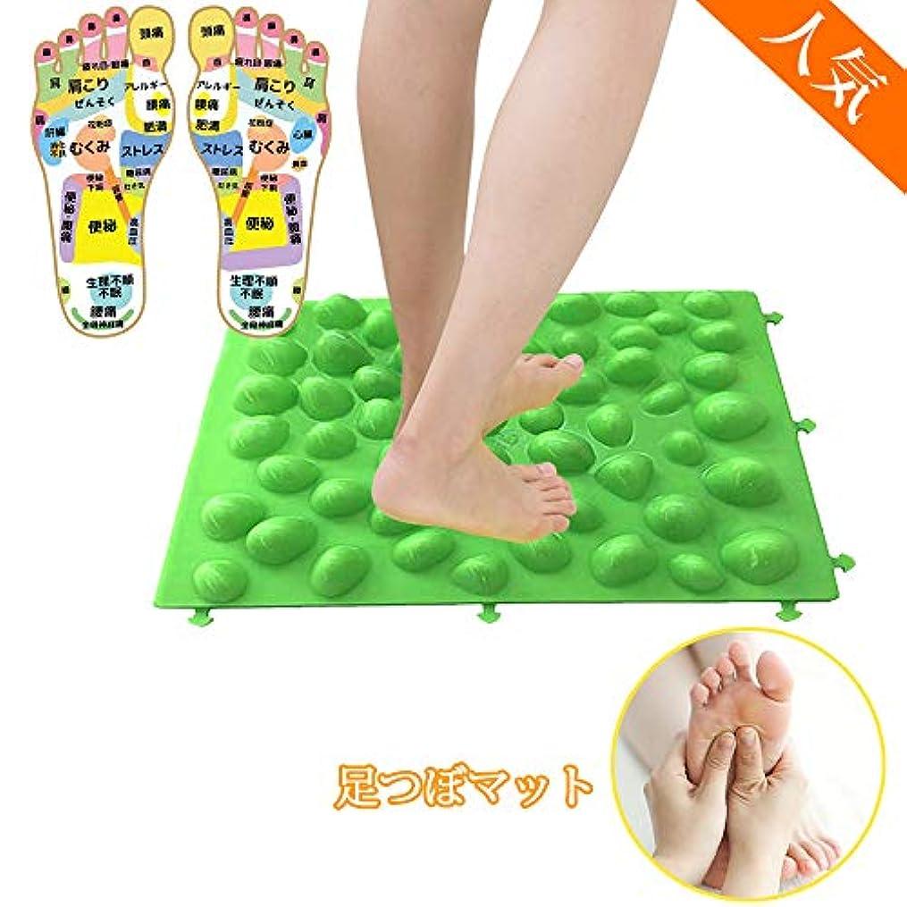 美しい公遺伝的足つぼマット 足裏マッサージ フットマッサージ 足/もも/背中などに対応 健康ボード(緑)