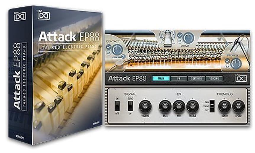 革命錆び定常Attack EP88 - タックエレクトリックピアノ -