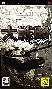 大戦略ポータブル - PSP