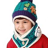 子供帽子+スヌード 2点セット 可愛い帽子 ニット帽子 耳当て 首元 暖か 防寒 冬用 ぼうし マフラー ポンポン付き 雪だるま ツリー クマ アニマル 男の子 女の子 人気アクセサリー ファッション小物 クリスマス プレゼント ギフト ブルー