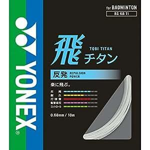 ヨネックス(YONEX) 飛チタン (バドミントン用) ブラック BG68TI