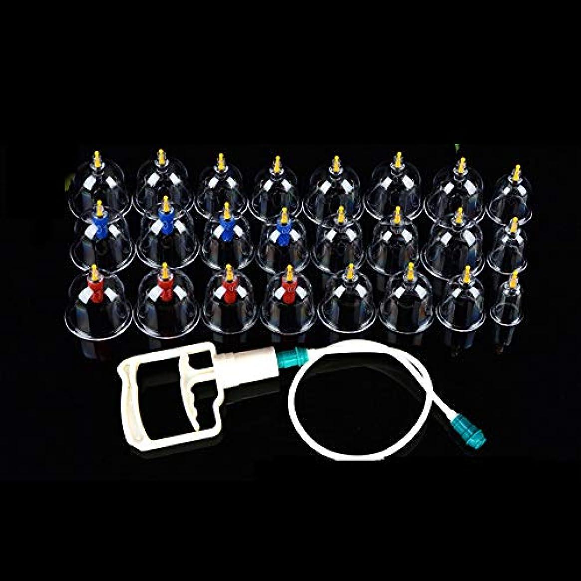 ハイキングに行くゴミ粘液ixaer カッピング 吸い玉 カッピング セット真空マッサージ吸い玉 マッサージカップ マッサージセラピー 中国式療法 圧力解消 血液の循環を促進 マッサージ効果 (24個セット)