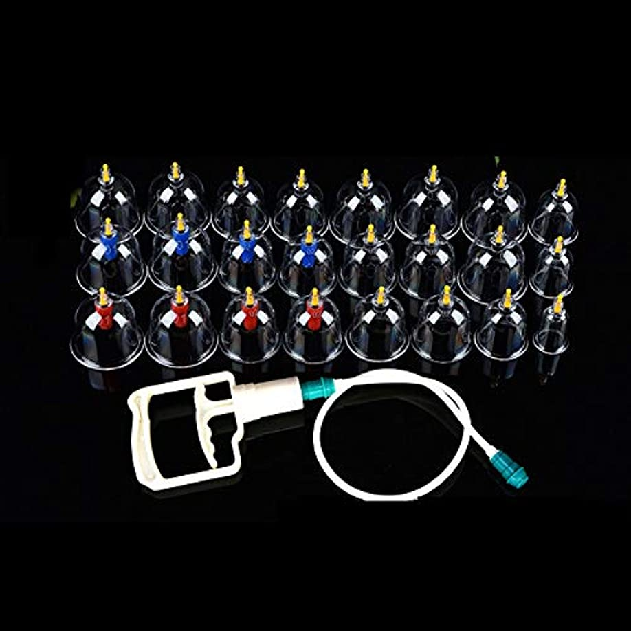 君主独立してコールixaer カッピング 吸い玉 カッピング セット真空マッサージ吸い玉 マッサージカップ マッサージセラピー 中国式療法 圧力解消 血液の循環を促進 マッサージ効果 (24個セット)