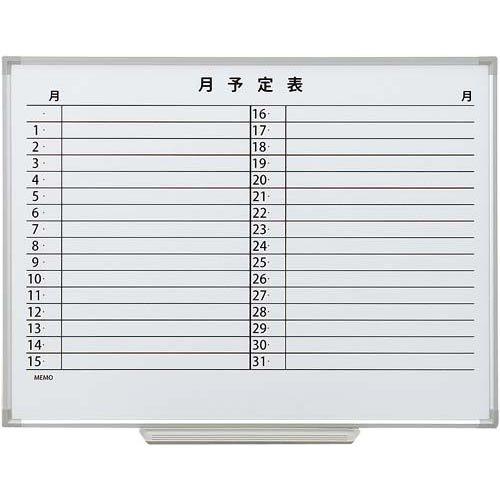 [해외]카우넷토 스틸 화이트 보드 월 일정 450 × 600/Kaunet Steel Whiteboard monthly calendar 450 × 600
