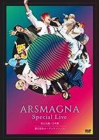 ARSMAGNA Special Live 私立九瓏ノ主学園 創立記念オープンキャンパス(初回限定盤) [DVD]