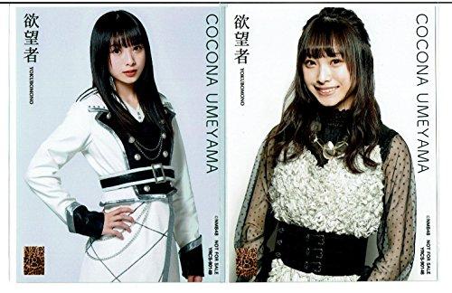 梅山恋和(NMB48)が18thシングル「欲望者」で初選抜!かわいすぎる水着画像・ブログ情報も公開!の画像