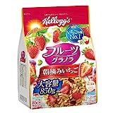 【Amazon.co.jp限定】 ケロッグ フルーツグラノラ 朝摘みいちご 大容量 850g