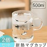 【食洗機対応】Nature park 耐熱マグカップ コーヒー カップ ペア 2個セット ペンギン柄 500ml