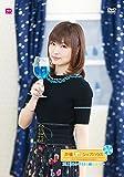 声優シェアハウス 渕上舞の今日は雨だから・・・ Vol.5 [DVD]
