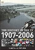 The History of the TT - マン島TTレース 1907~2006 [DVD]