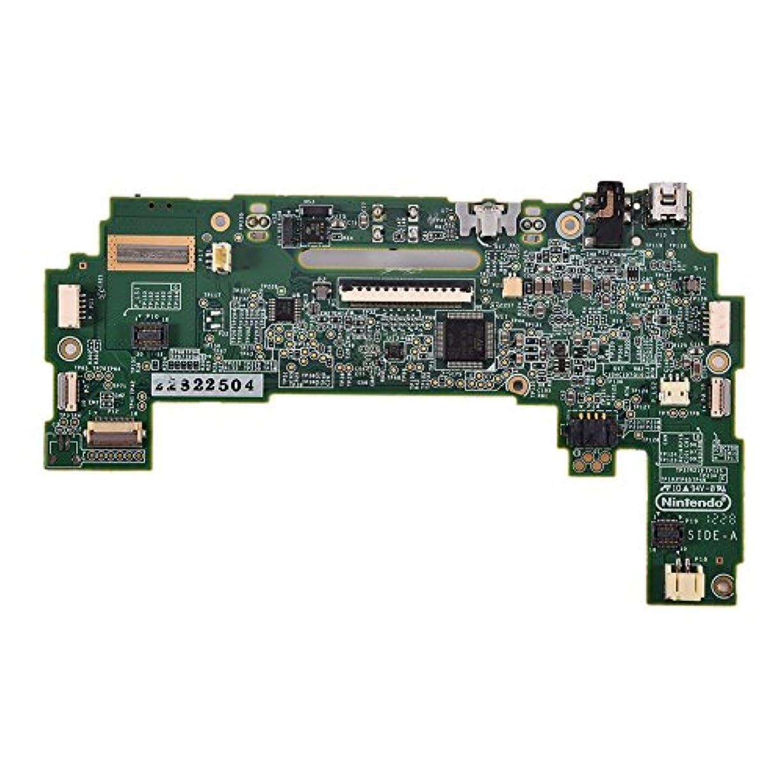 しなやかな高速道路主人ASHATA 交換用マザーボード MIIU メインボード PCB 回路モジュールボード交換用マザーボード WIIUゲームコンソール用