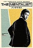 THE MENTALIST/メンタリスト 〈シックス・シーズン〉 コンプリート・ボックス (11枚組) [DVD] -