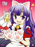 月詠-MOON PHASE- Neko Mimi DVD-BOX
