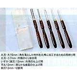 木工バイト ハイス鋼 5本組 B08-2962
