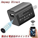 小型カメラ Amyway 1080P Wifi 隠しカメラ P2P 無線ネットワークカメラ 防犯監視カメラ 全天候録画 リアルタイム遠隔監視 スパイカメラ 動作検知 32GBまで対応 日本語取扱説明書