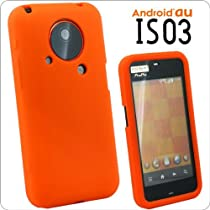 Android/au★IS03専用 シリコンケース(オレンジ)F70-A04OR [エレクトロニクス]