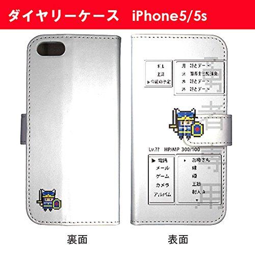 手帳型 iPhoneSE/5/5S ケース ゲームキャラクタ...
