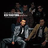 GREAT SONGS of COOLS:横山剣 SELECTION ?シンデレラ・リバティ?