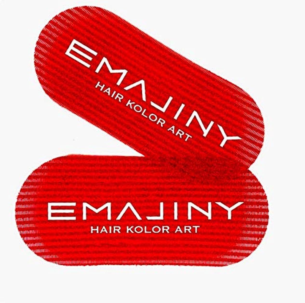 フォアマン証言国勢調査EMAJINY Hair gripper(エマジニー ヘアグリッパー)