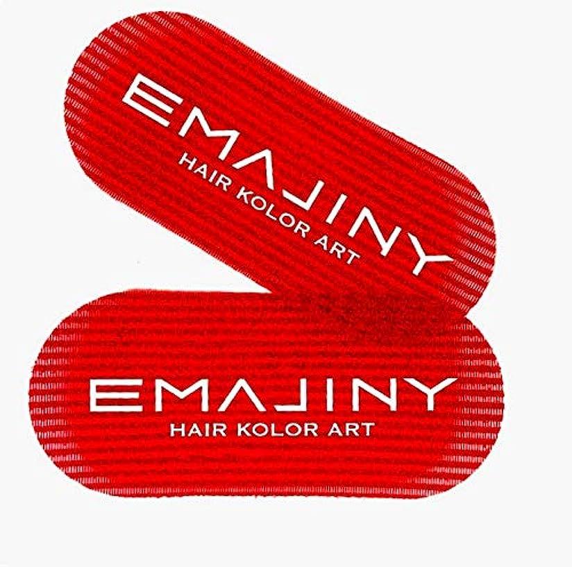 水曜日スイ剥離EMAJINY Hair gripper【サイバーマンデー30%OFF】(エマジニー ヘアグリッパー)