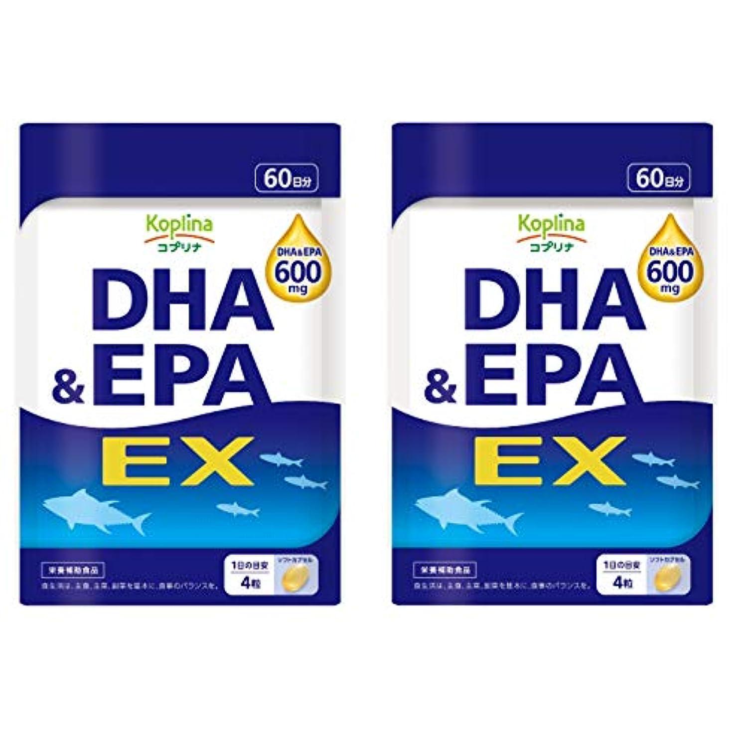地獄自治的オンスDHA&EPA EX 240粒 (2)