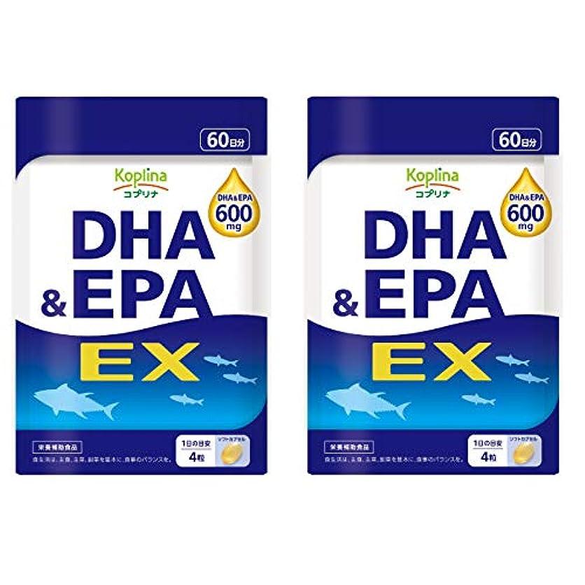 男らしさ石鹸肉屋DHA&EPA EX 240粒 (2)