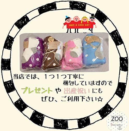 ZOO(ズー)出産祝い 男の子 女の子 ベビーカー シート チャイルドシート ハイローチェア 誕生日 プレゼント 0歳 1歳 (茶)