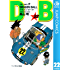 DRAGON BALL モノクロ版 22 (ジャンプコミックスDIGITAL)
