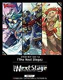 カードファイト!! ヴァンガード エクストラブースター第14弾 VG-V-EB14 The Next Stage (ザ ネクストステージ)BOX