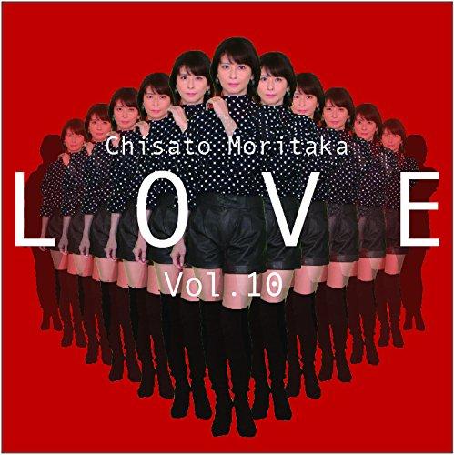 """[画像:デビュー25周年企画 森高千里 セルフカバーシリーズ """"LOVE"""" Vol.10 [DVD]]"""