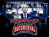 HITOSHI MATSUMOTO Presents ドキュメンタル Documentary of Documental