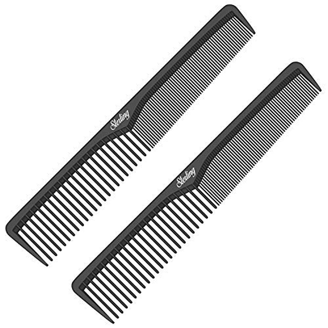人種国歌貢献Styling Comb (2 Pack) | Professional 7  Black Carbon Fiber Anti Static Chemical And Heat Resistant Combs For All...