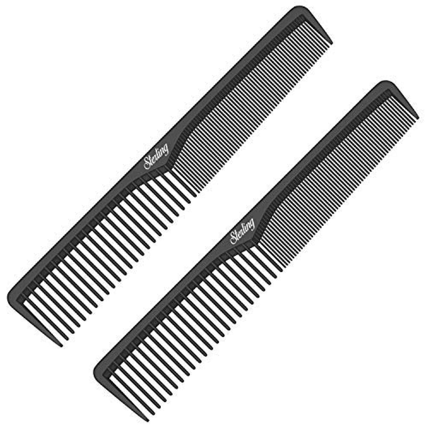 弱い杖愛人Styling Comb (2 Pack) | Professional 7  Black Carbon Fiber Anti Static Chemical And Heat Resistant Combs For All...