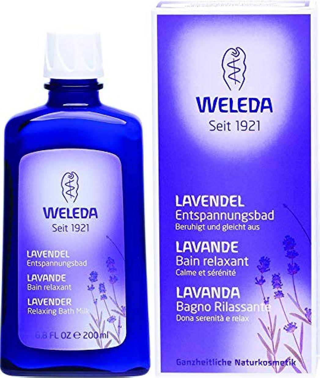あいさつ夫婦トークンWELEDA(ヴェレダ) ヴェレダ ラベンダー バスミルク 200ml