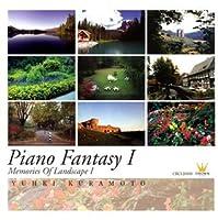 ピアノ・ファンタジーI~Memories Of Landscape I~