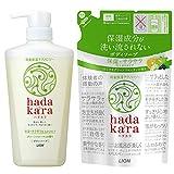 hadakara(ハダカラ)ボディソープ 保湿+サラサラ仕上がりタイプ グリーンフルーティの香り (本体480ml+つめかえ340ml)