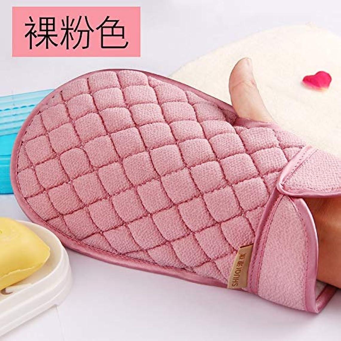 義務余剰ディレクターBTXXYJP シャワー手袋 お風呂用手袋 浴用手袋 あかすり手袋 ボディブラシ ボディタオル やわらか バス用品 男女兼用 角質除去 (Color : Pink)