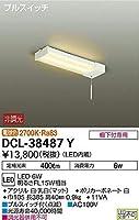 大光電機(DAIKO) LEDキッチンライト (LED内蔵) LED 6W 電球色 2700K DCL-38487Y