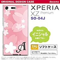 SO04J スマホケース Xperia XZ Premium ケース エクスペリア XZ プレミアム イニシャル 花柄・サクラ ライトピンク nk-so04j-tp063ini N