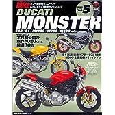 ハイハ゜ーハ゛イク VOL.5 Ducati monster (バイク車種別チューニング&ドレスアップ徹底ガイド) (News mook―ハイパーバイク)