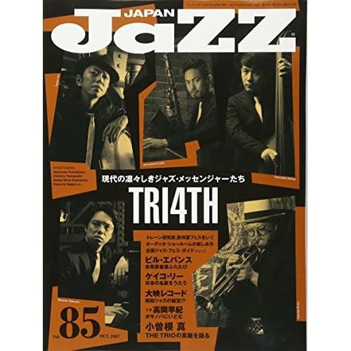 JAZZ JAPAN(ジャズジャパン) Vol.85