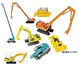 1/150 建設機械コレクション Vol.1 BOX