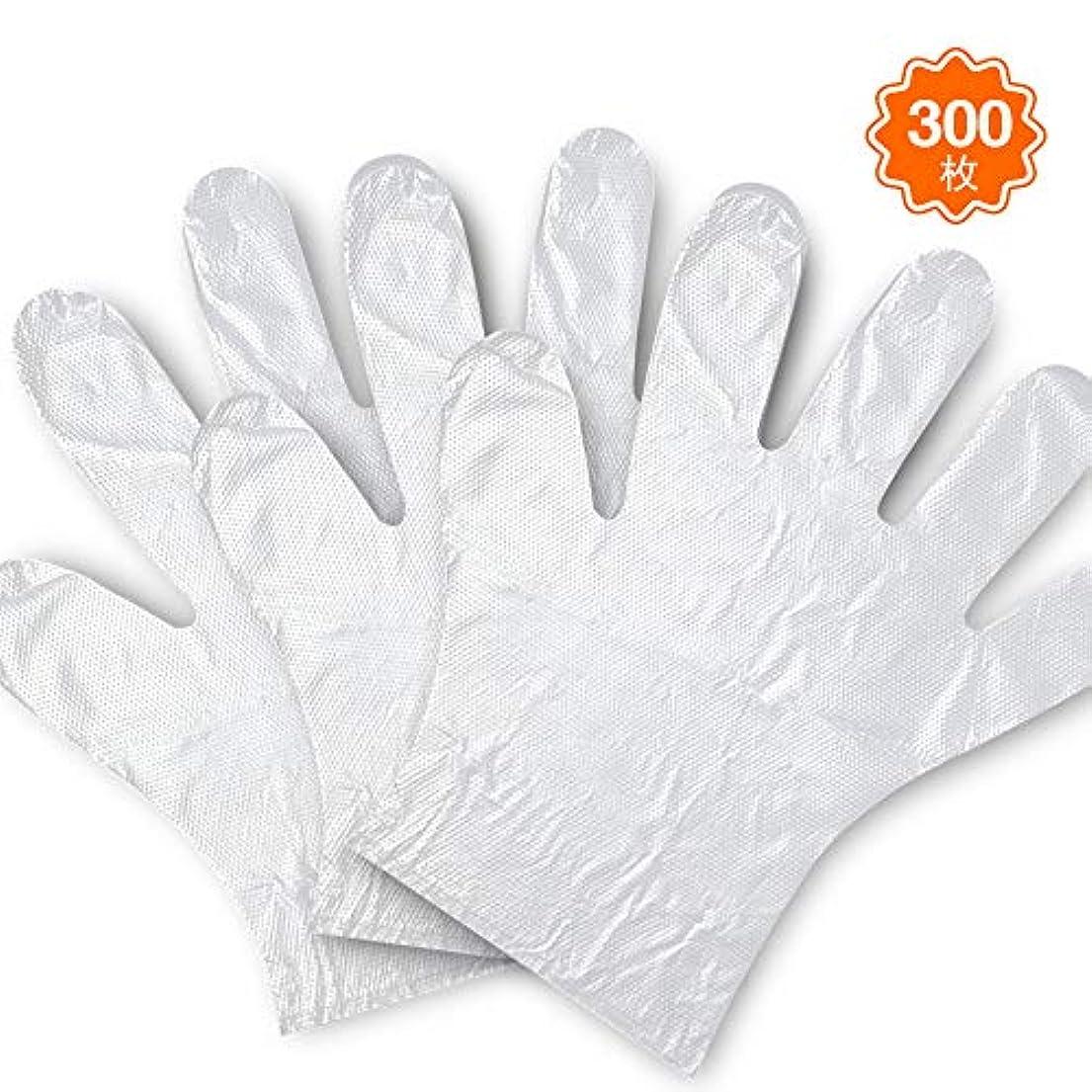 努力リフレッシュ言語FanDaMei 使い捨てポリ手袋 300枚 使いきり手袋 ポリエチレン 使い捨て手袋 極薄手袋 調理に?お掃除に?毛染めに 食品衛生法適合