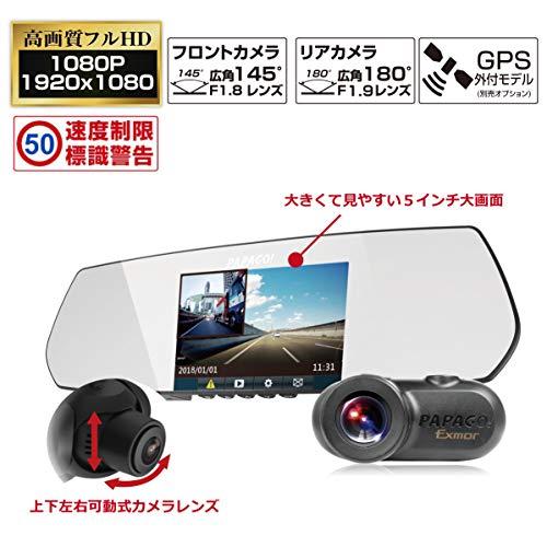 ドライブレコーダー PAPAGO GoSafe M790S1 あおり運転対策前後フルHD高画質で記録フレームレスルームミラー型2カメラドライブレコーダー GSM790S1-32G GSM790S1-32G