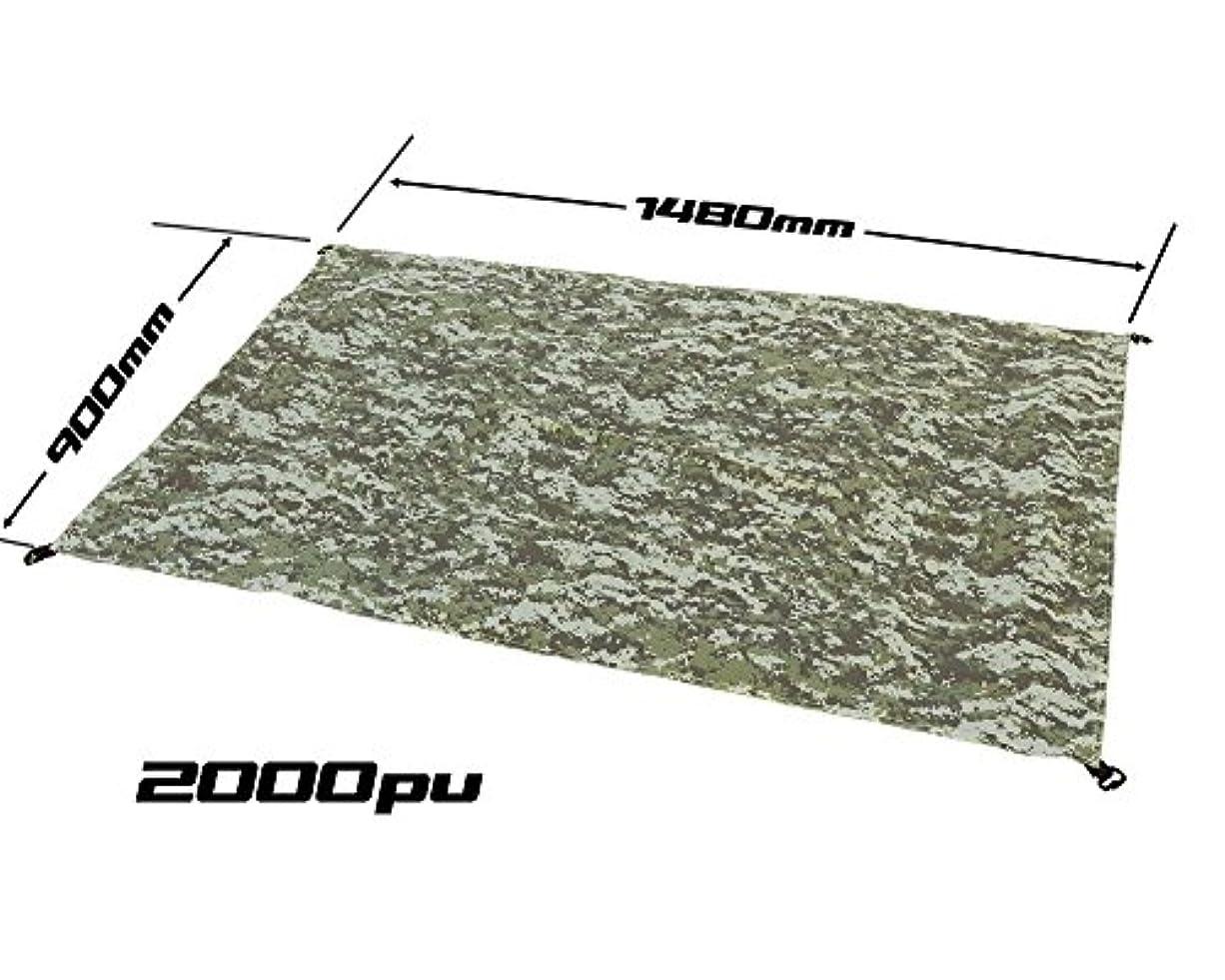 中級批判的に炭素KEMEKO(ケメコ) 防水マルチパーパスシート デジタルカモフラ?ジュ 148cm×90cm 多目的防水シート